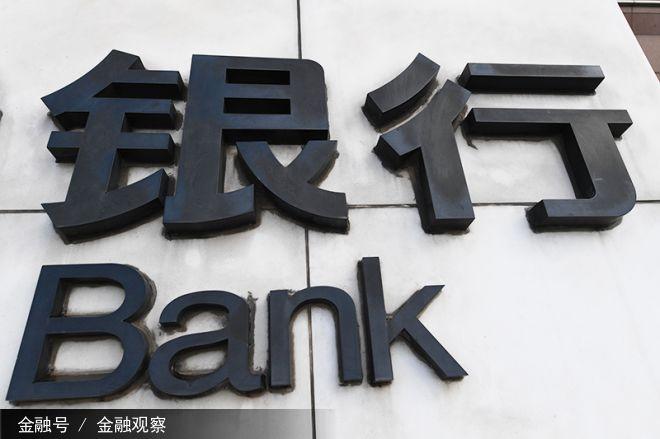 """银行业或迎新变革!""""开放银行""""升温暗存数据"""