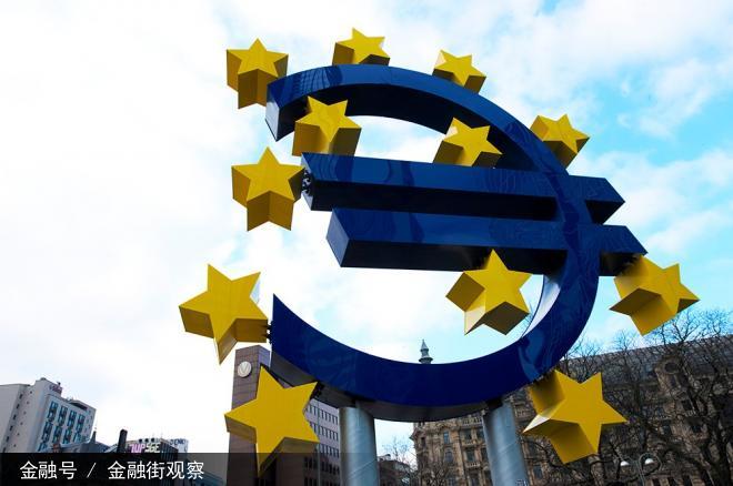 欧洲央行维持宽松货币政策不变