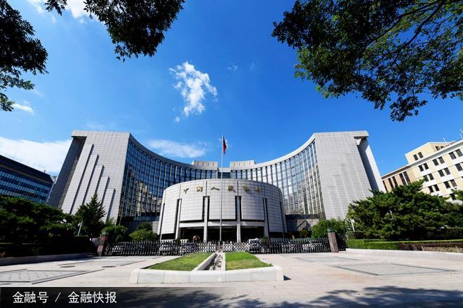 央行发文推进普通纪念币发行市场化改革