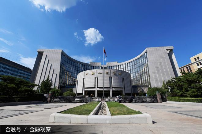 2020年第二季度中国货币政策大事记